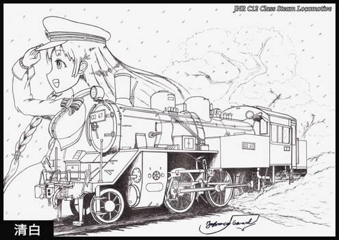 Steam Locomotive Suzushiro