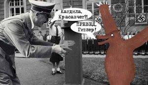 preved gitler by preved-medved