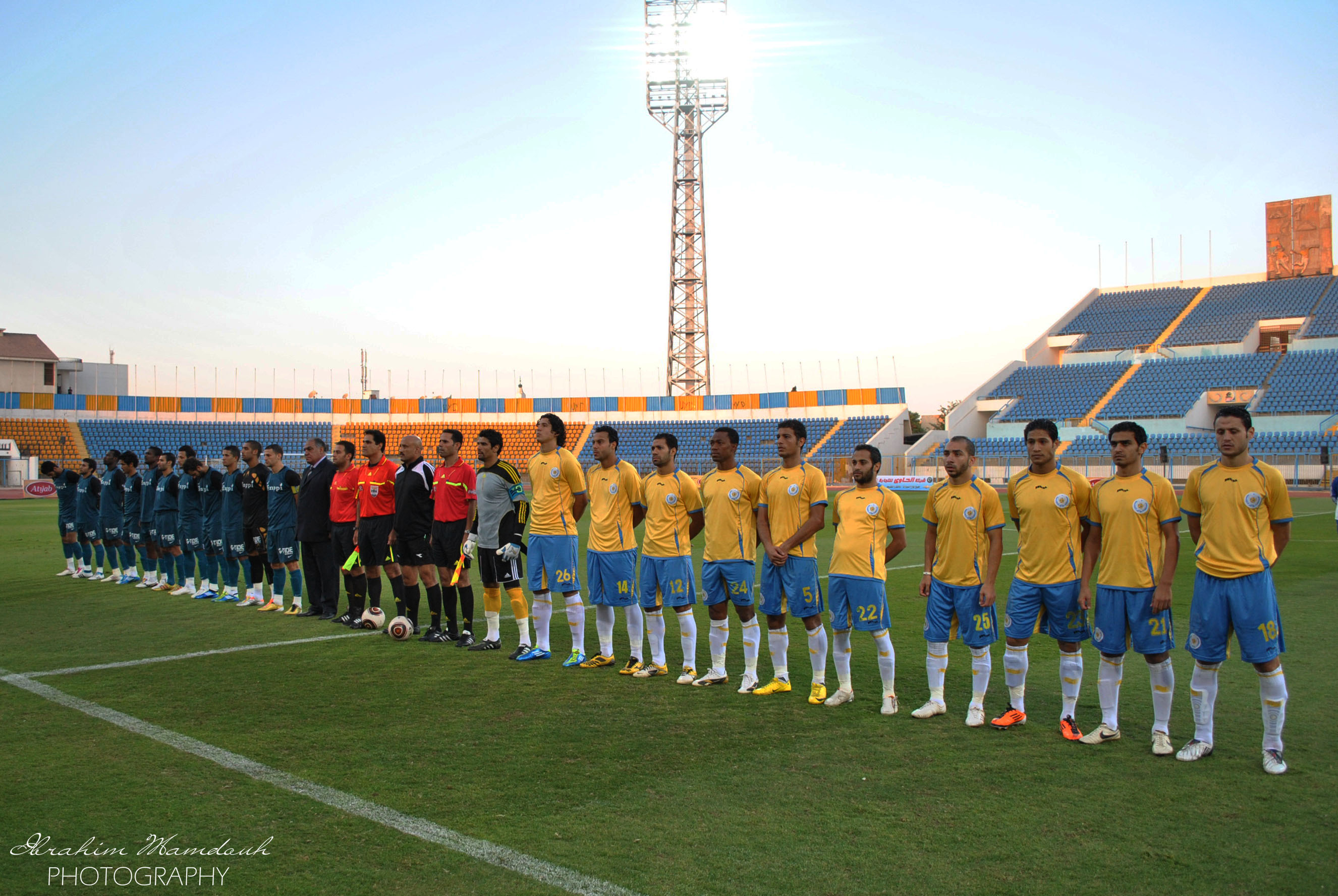 Image Result For Ismaily Sc