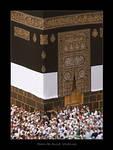 Kaaba by raeid