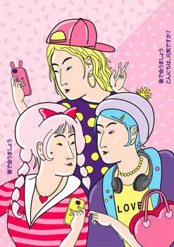 Three Beauties of the Digital Age