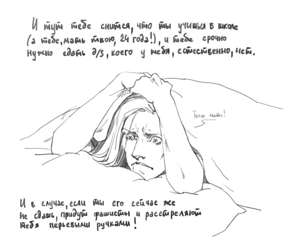 4 by Yomi-Ferus