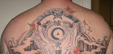 Shoulder Tattoo - Upper Back - shoulder tattoo