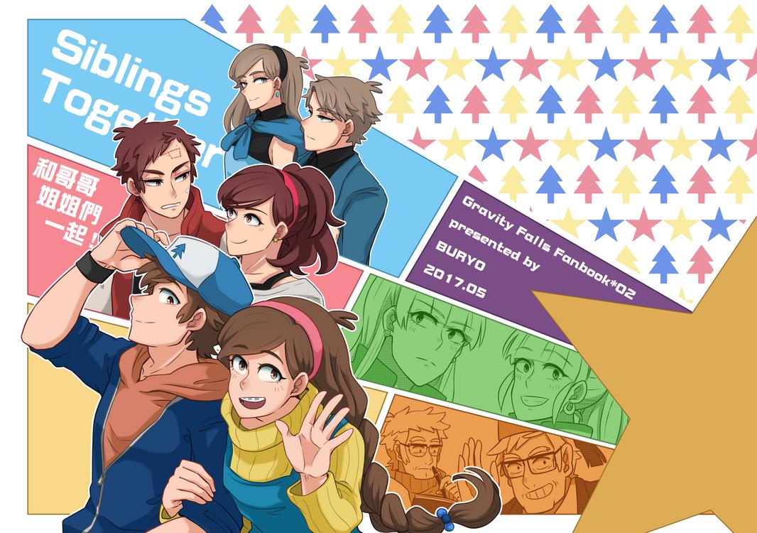 Siblings Together! by Buryooooo