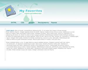 My Web-notebook