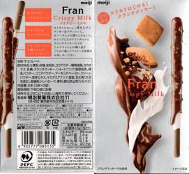 Fran - Crispy Milk by Nanthajo