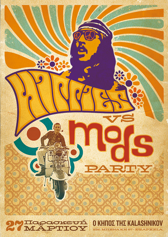 Hippies vs Mods Party by SeBDeSiGN on DeviantArt