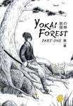 Yokai Forest - Titlepage by Wai-Jing