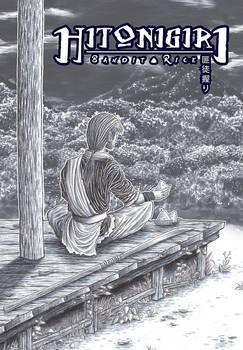 Hitonigiri - Page 1