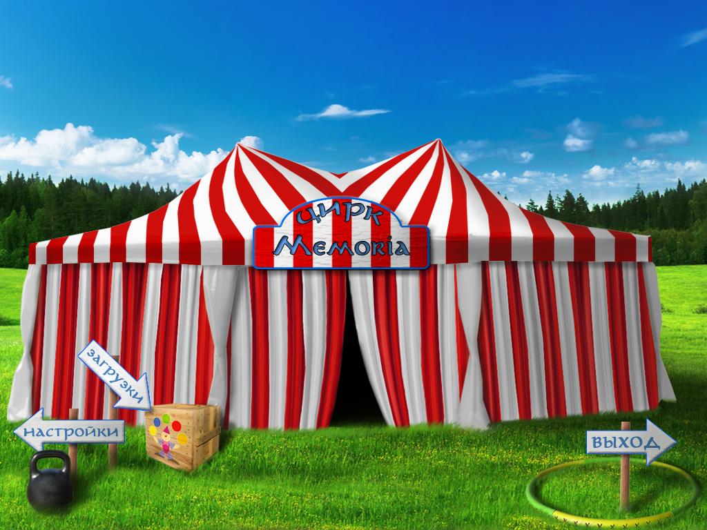 Circus Memoria by MpaKyC