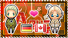 APH: Germany x Canada Stamp by xioccolate
