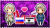 APH: Russia x Prussia Stamp by xioccolate