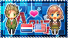 APH: Netherlands x Fem!America Stamp by Cioccoreto