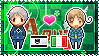 APH: Prussia x North Italy Stamp by xioccolate