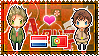 APH: Netherlands x Portugal Stamp by StampillaDiChocolat