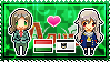 APH: Male!Hungary x Fem!Prussia Stamp by xioccolate