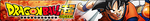 DB: Dragon Ball Super Button by xioccolate