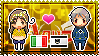 APH: Tuscany x Prussia Stamp by StampillaDiChocolat