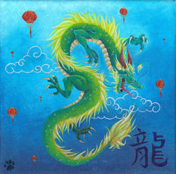 Chinese Dragon by CharlyJade