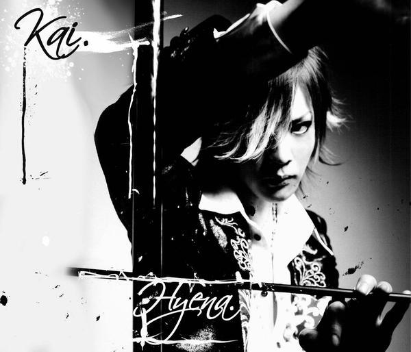 GazettE (Visual kei) - Página 4 Hyena___Kai_by_kagome_kago_no_naka