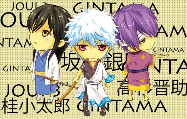 GINTAMA CHIBI by Gin-Uzumaki