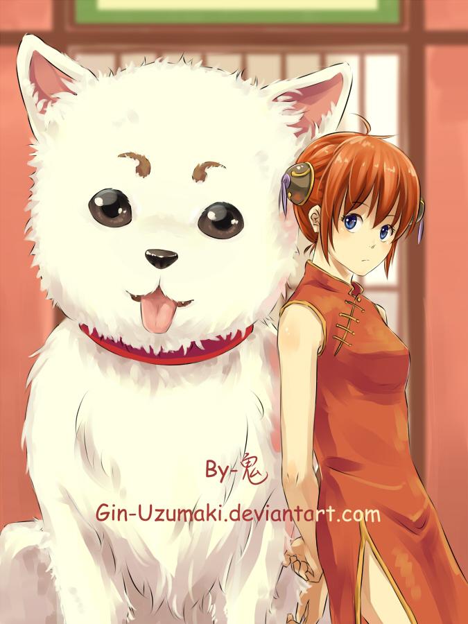 GINTAMA-Kagura and Sadaharu by Gin-Uzumaki