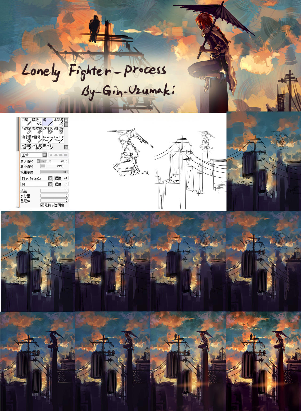 Lonely Fighter-Process by Gin-Uzumaki