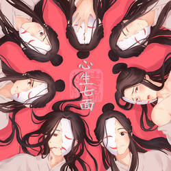 TGCF- One heart seven faces