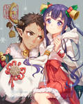 JSHK- Merry Christmas