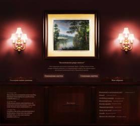 Strockiy Gallery