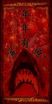 Chinese New Year 2013 (ze shark)