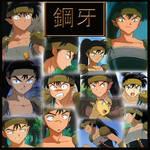 Inuyasha-Kouga Collage