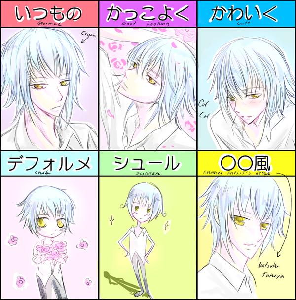 """mis dibujines :3 """"nuevos dibujitos >W<"""" - Página 2 Meme_Cryan_by_kuroi_onee"""