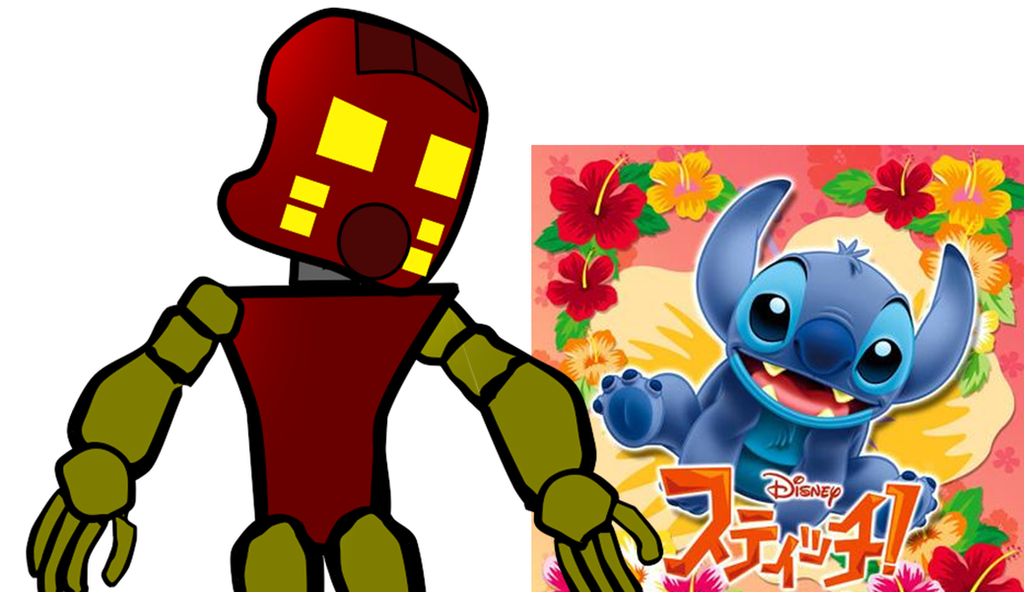 This Exists? - Stitch! (Japanese series) by MechaAshura20