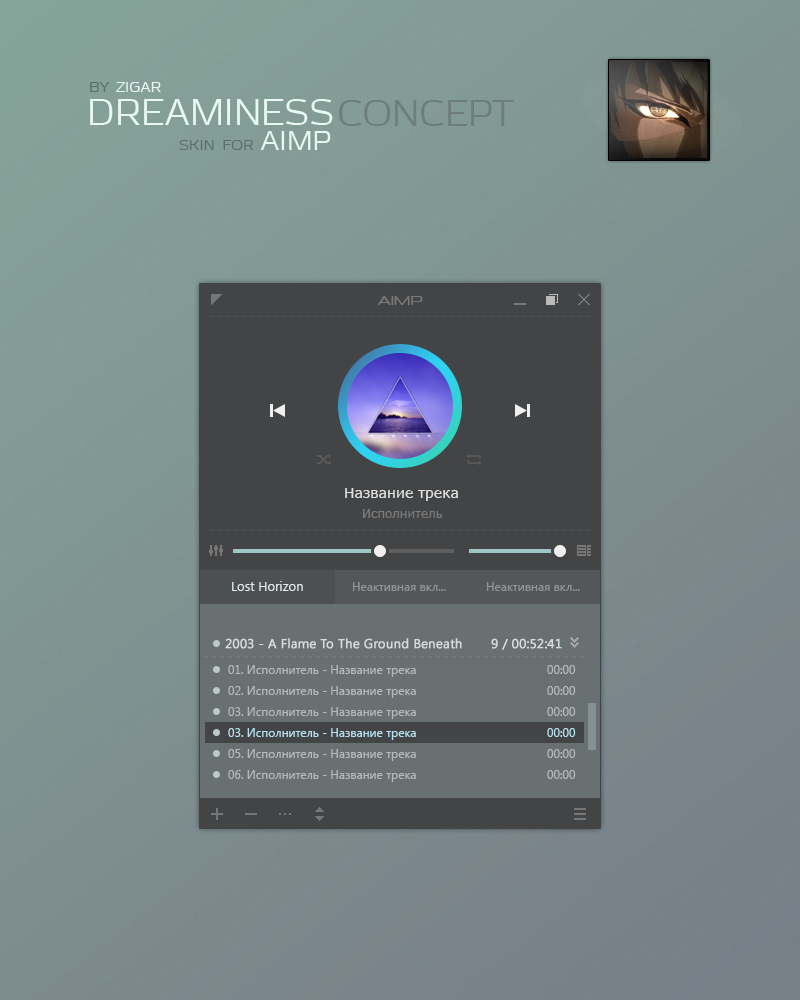 Dreaminess Concept by Zigar