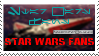 Star Wars Fans Stamp by CommanderWolffe