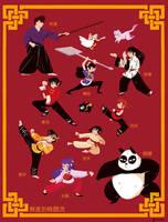 Martial Arts by c-Nacarat