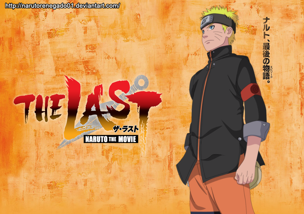Naruto The Last Movie (Naruto 686) by NarutoRenegado01