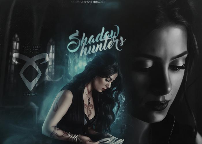 Shadowhunters Ava 16