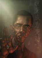 Vidna Obama. by glitchritual