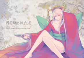 [UTAU COVER]THE TAILOR SHOP ON ENBIZAKA by Ruri-dere