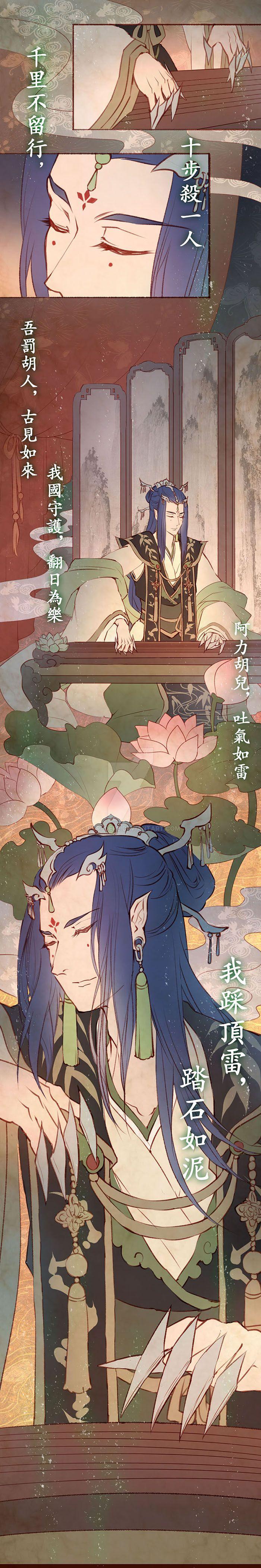 Phantom Paradise Comic Strip by Ruri-dere