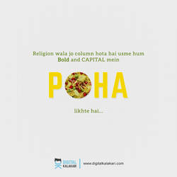 Poha   Poster Design by digitalkalakari