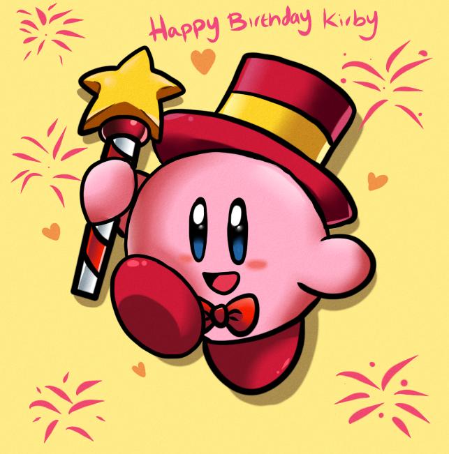 happy birthday kirby by crashkirby888 on deviantart
