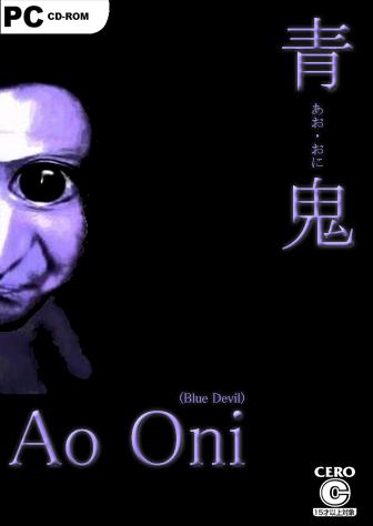 Ao Oni S Pc Cd Rom Cover By Thunderstricker On Deviantart