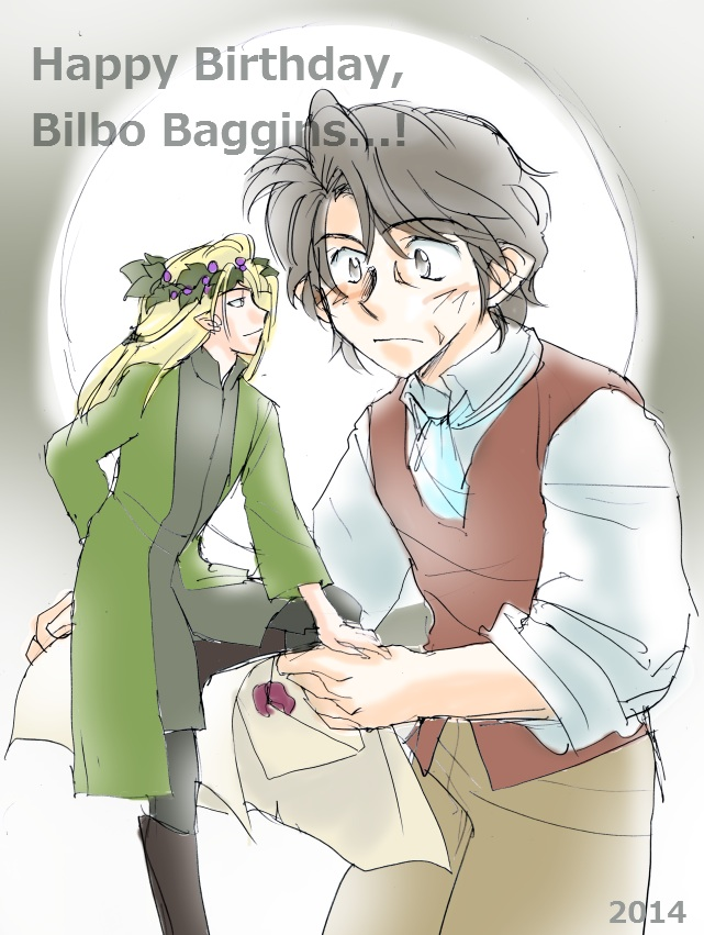 Happy Birthday, Bilbo Baggins! by h-muroto