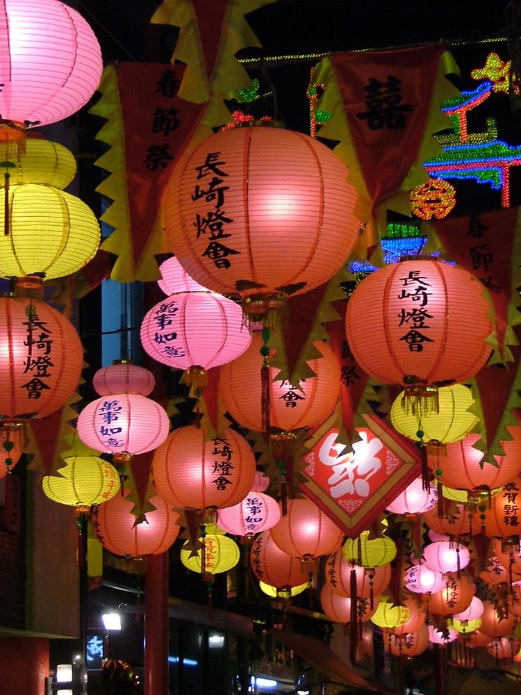 [Resim: Lantern_festival_by_calger459.jpg]