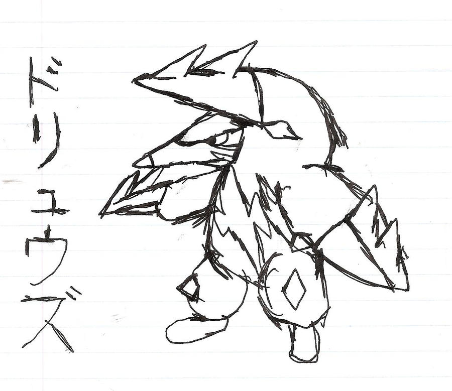 Pokemon Excadrill Coloring Pages Images By Jukain On DeviantART