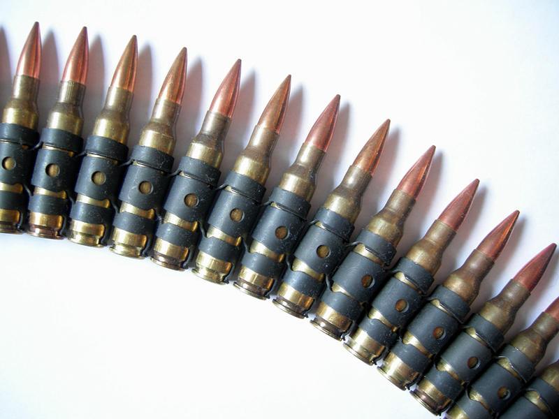Machine Gun Ammo Belt Machine Gun Ammunition Belt by
