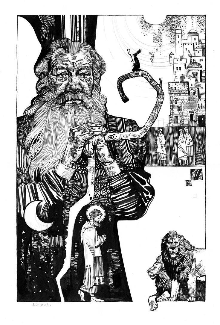 the Prophet Daniel by ivany86